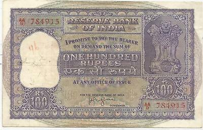 India 100 Rs.  Red  Serial Note Of H V R Iyengar (Dam On Reverse)