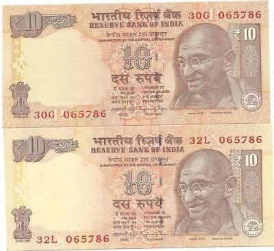 India  10 Rs. (30 G And 32 L 0657860)