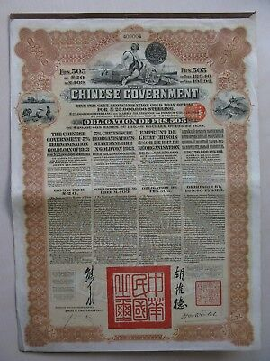 Chinese Government five per cent Reorganisation gold loan of 1913 brown China