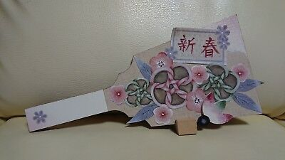 Folk crafts traditional Japanese wooden Hagoita. Decorate for New Year.