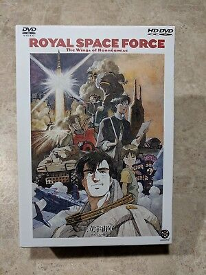 Royal Space Force - The Wings of Honneamise (HD DVD + DVD)