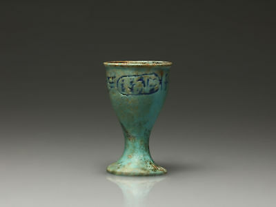 Egyptian Offering Cup for Ptolemy II