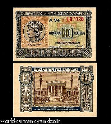 Greece 10 Drachmai P314 1940 Euro Ancient Coin University*unc Currency Bill Note
