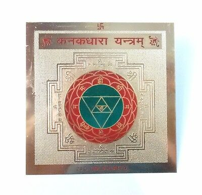 Kanakdhara Yantra Kanakdara Yantra For Wealth Goddess Laxmi Lakshmi Energized