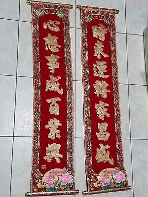 Pair Of 2 Asian Chinese Good Luck Health Happiness Scroll Banners - New In Box!