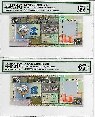Kuwait Banknotes, 20 Dinars 5th Issue 1994, 2 Consecutive, PMG 67 EPQ
