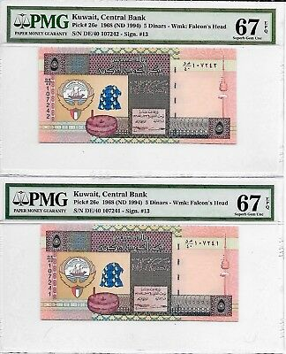 Kuwait Banknotes, 5 Dinars 5th Issue 1994, 2 Consecutive, PMG 67 EPQ