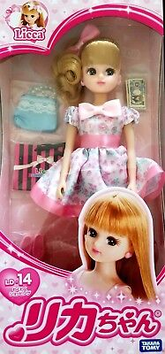 "Takara Licca Chan 9"" Japan Doll Blythe LD-14 Go Shopping Dress Body w/ Outfit"