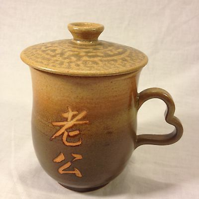 "Chinese 12 oz Handmade & Painted; ""Grandpa"" Engraved Covered Tea Mug(Lot#16CHTC)"