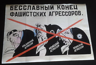 1944 Ww2 Caricature Ussr Nazi Axis Hitler Japan Tojo Italy Mussolini War Poster