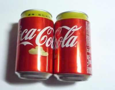 Coca Cola can TAIWAN 330ml GINGER FLAVOUR Limited Edition Chinese ASIA Collect