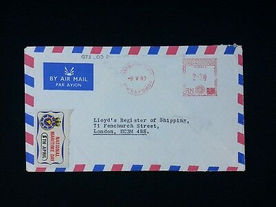 INDIA SHIPPING COVER 1980 TO LLOYDS LONDON GREAT EASTERN SHIPPING Co, BOMBAY