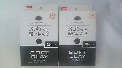 DAISO JAPAN DIY  Soft Clay ×2 Black  Made in JAPAN  F/Shipping F/Japan