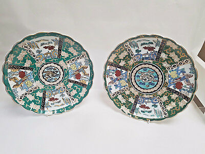 Large Pair of Japanese GOLD IMARI Hand Painted Wall Plates / Charger 12""