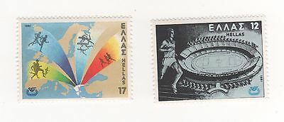 GREECE 1981 European Athletic Championships, Athens (1982) (1st issue) SET 2 MUH