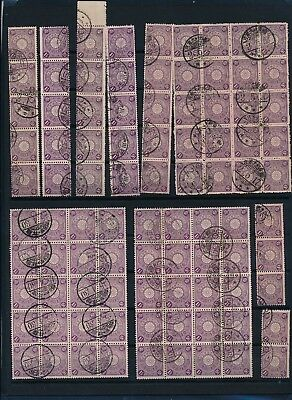 Japan. 1906/07. 1 1/2 s. lilac used - COLLECTION on STOCKPAGES