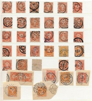 Japan. 1888/92. 20 s. orange. Stockpage with beautiful cancelations
