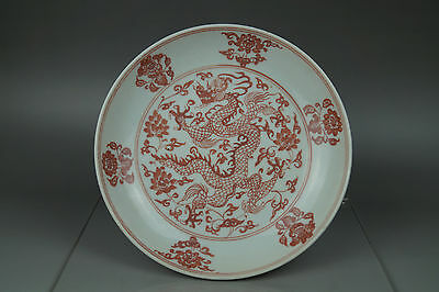 A Fine Chinese 14thC Ming Yongle Mark Underglaze Red Porcelain Dragon Plate