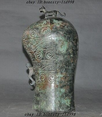 Rare Old Chinese dynasty pure bronze Tiger Beast pattern chime bell Bell