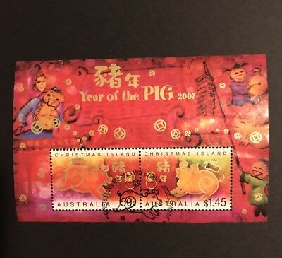 Christmas Island 2007 Year Of The Pig Mini Sheet Fine Used