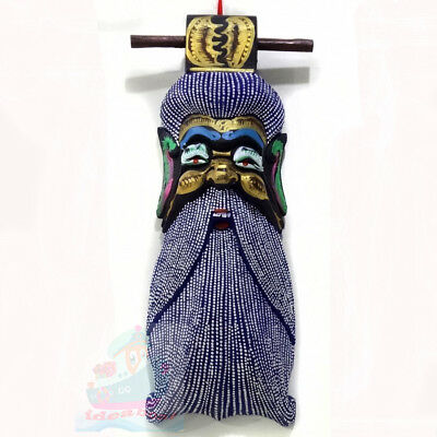 China Wood Hand Carved Painted NUO MASK Walldecor-The god of Longevity Tall 38cm