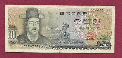 South Korea 500 Won 1973 Banknote 028075157 - P43 - Rare Find!