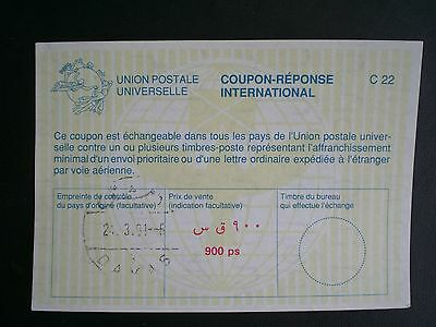 1991 Syrien Coupon Reponse International C 22 - Antwortschein