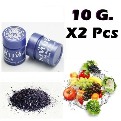 2 Potassium Permanganate KMnO4 Wash Vegetables Fruit Water Treatment Disinfect
