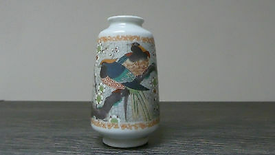 A Vintage, Antique Decorated Japanese Small Ceramic Vase -