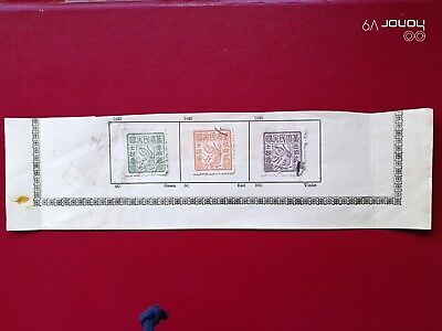 """China 1895 Taiwan Local Issue  """"single Tiger"""" 3 Stamps On Paper Used"""