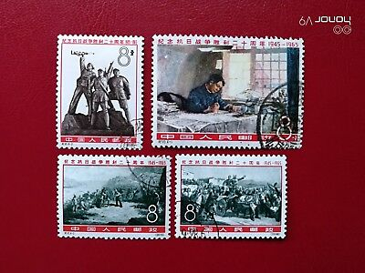 China 1965 20 Years Of Victory Of Anti-Japan War Set Used