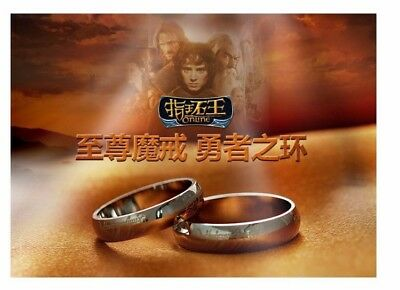 Hot!!! The one ring
