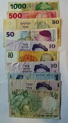 10 Banknotes from Israel