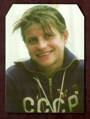 Gymnastics - Cccp - Olga Korbet - 1997 Original Game Card