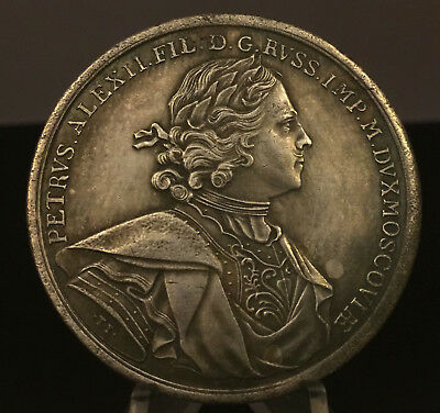 Peter The Great Russian Emprire Medal 1714 Capture of Neishlott 50mm Silver
