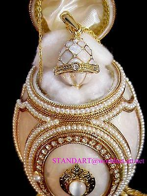 """Russian Imperial Musical Egg """"Someday My Prince will Come"""" & pendant Necklace"""