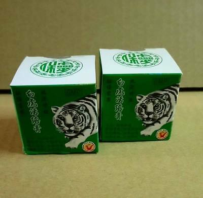 2 x WHITE TIGER BALM WOOD LOCK CREAM Medicated Balm Oil Pain Relief 20g