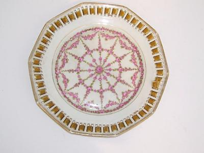 Antique Pink Roses Ribbon Plate.