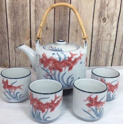 World Market Koi Fish Teapot Set of 4 Cups Wicker Handle White Red Blue New