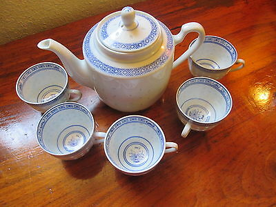 VTG Chinese Rice Grain  Tea set 4 Cup Teapot & 5 Teacups Lot Mint
