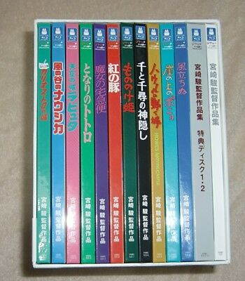 Studio Ghibli Miyazaki Hayao Animation Blu-ray Movie Collection New