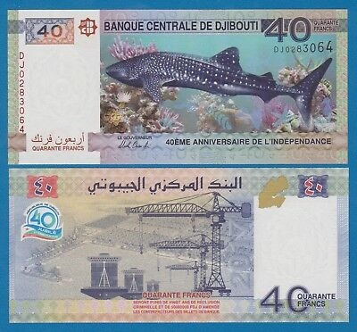 Djibouti 40 Francs P New 2017 Commemorative UNC Low Shipping Combine FREE