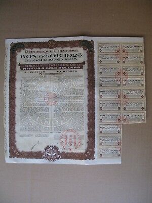 Republique Chinois, Bon 5% Or 1925 50$ uncancelled gold bond with coupons CHINA