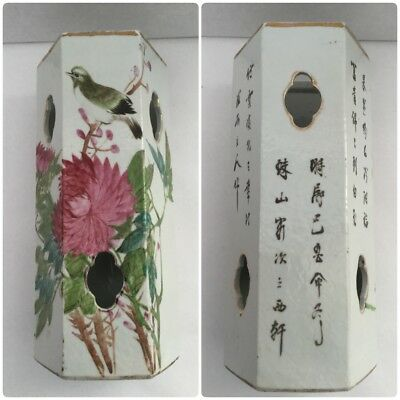 Antique Chinese Porcelain Wig Hat Stand Vase Calligraphy Bird