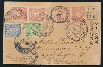 Japan/Japanese post in China. 1902. Used UPU postcard  to Denmark
