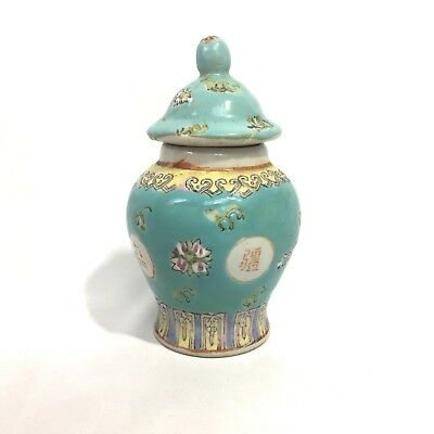 Vintage Chinese Ginger Jar Small Vase Urn Blue Asian With Lid Floral