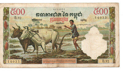 CAMBODIA 500 Riels Old French Inspired banknote 1965-72. Great collection!