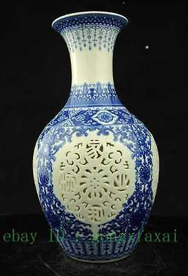 Chinese Porcelain Hollow Out Blue And White Porcelain Vase
