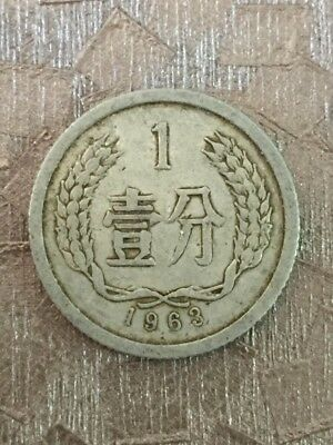 1963 China 1 Fen Coins