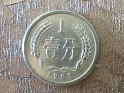 1982 China 1 Fen Coins